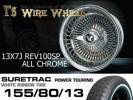 ◆即決◆ T's WIRE 13X7J REV10