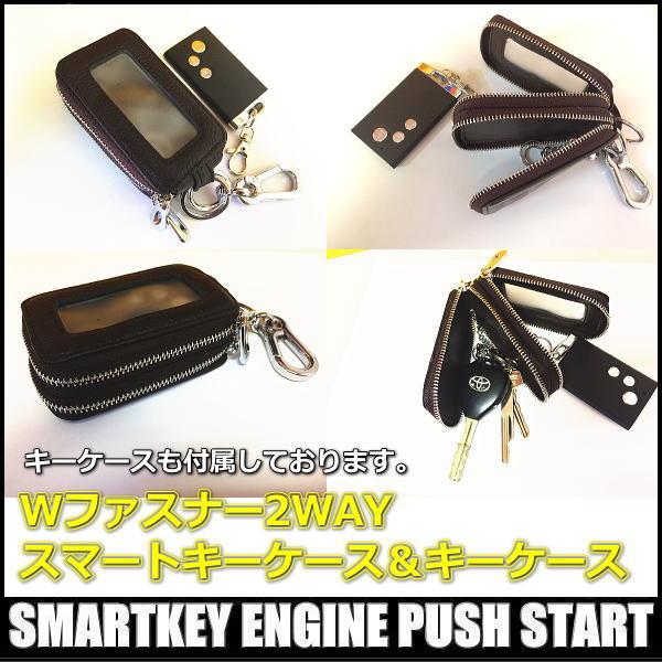 EPS-MAXⅢスマートキーエンジンプッシュスターターキット ハイエース200系専用プッシュパネル付イモビ無し対応タッチキーボードパネル付き_画像5