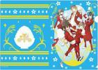 即決!送料無料!TVアニメ「ラブ米 -WE LOVE RICE-」◆クリアファイル A◆新品◆