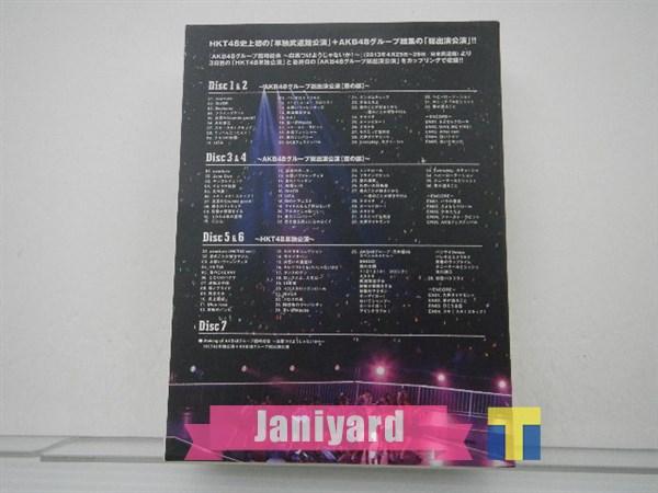 AKB48 臨時総会~白黒つけようじゃないか!+HKT単独 Blu-ray 生写真欠品 1円_画像3