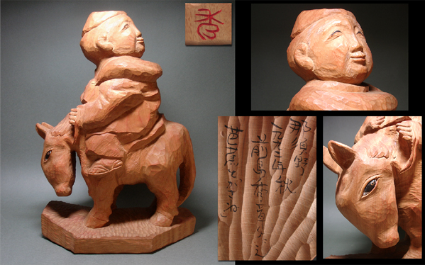 慶應◆人気木彫作家【前島秀章】秀逸作 木彫彩色芭蕉像『那須野』~芭蕉とかさね~ 1992年制作 高さ43.5cm!