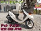 ◆売切り◆ホンダ Dio cesta ディオ チェスタ 4スト 50cc 原付 バイク 宮崎発◆農機good◆