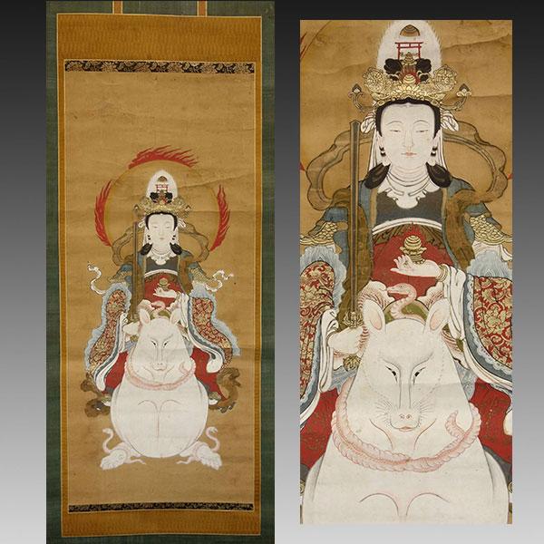 喜聞◆ 『稲荷明神画像(伏見稲荷神像)』 1幅 古筆 古文書 古書 古画 仏画 神道絵画 仏