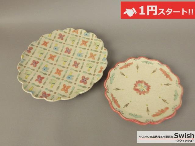 A821●増山文●未使用 お皿 器 2枚セット 食器●