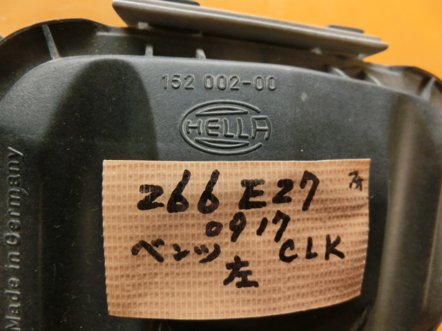 CLK200 平成13年 GF-208344 左 フォグランプ ベンツ W208 CLK240 CLK320 1708200156 k_画像5