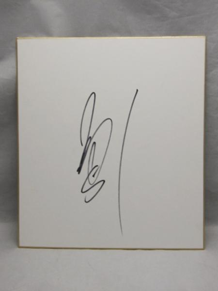【HC】イチロー オリックス時代の直筆サイン色紙 グッズの画像