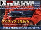 ライフジャケット手動膨張式 ベルトタイプ ネイビー【X】
