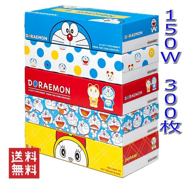 ◆99 ドラえもん ボックスティッシュ 150W 5箱パック ×3組 送料無料 グッズの画像