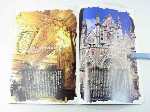 ヨーロッパ周遊の本 近畿日本ツーリスト 1993 旅行ガイド ロンドン パリ ローマ マドリード ロマンティック街道 スイス オーストリア ほか_画像6