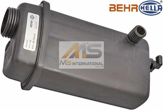 【M's】 BMW E31 E38 E39 8 / 7 / 5 シリーズ エクスパンションタンク ラジエターサブタンク 純正OEM品//17111741167_画像1