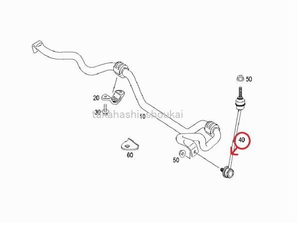 ◇◇新品 社外品 W221用 フロント スタビリンケージ・スタビリンク 左右◇ サスペンション異音 不具合に_画像2