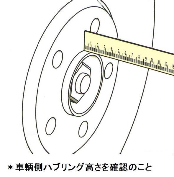 ■5穴 PCD120.65 ワイドトレッドスペーサー ハブ付 31.8mm 2枚_画像3