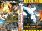 Kyпить 31029【VHS】ポニー アクシデンタル・スパイ(吹替え版) на Yahoo.co.jp