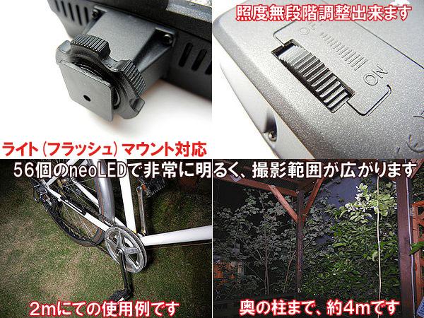 ●結婚式撮影に最適56LED搭載ビデオライトLUX-54フィルター2種付 常時点灯式フラッシュライト画像撮影照明機器 カメラライトバッテリー式_暗所の撮影がぐーんと違ってきます