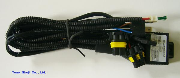 HIDバルブ 12V 35W 6000K H4 Hi/Lo スライド式+リレー新品_画像2