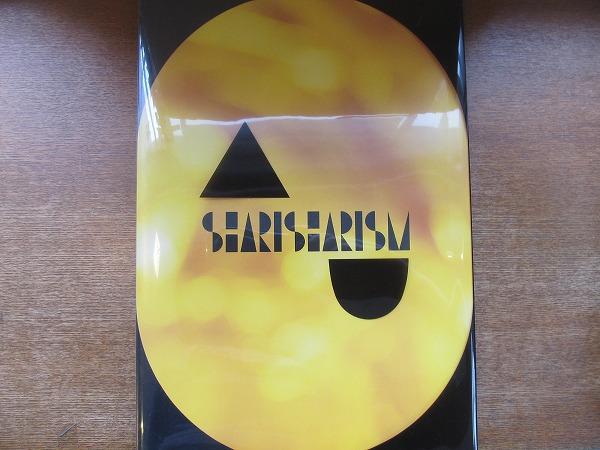 1706kh●ツアーパンフレット 米米CLUB『a K2C ENTERTAINMENT AU SHARISHARISM』1991年●ツアーパンフ/米米クラブ/カールスモーキー石井