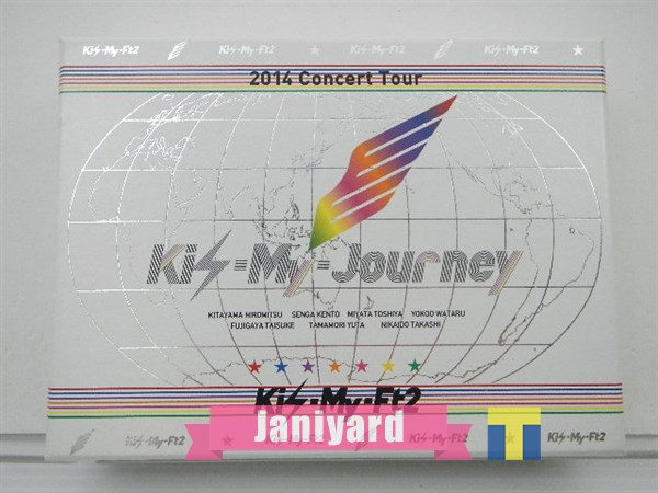 Kis-My-Ft2 2014 Concert Tour Kis-My-Journey 初回限定 DVD3枚組 1円