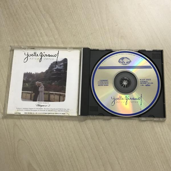127 シール帯付 イベット・ジロー アデュー・ジャポン Yvette Giraud ADIEU JAPON CD_画像2