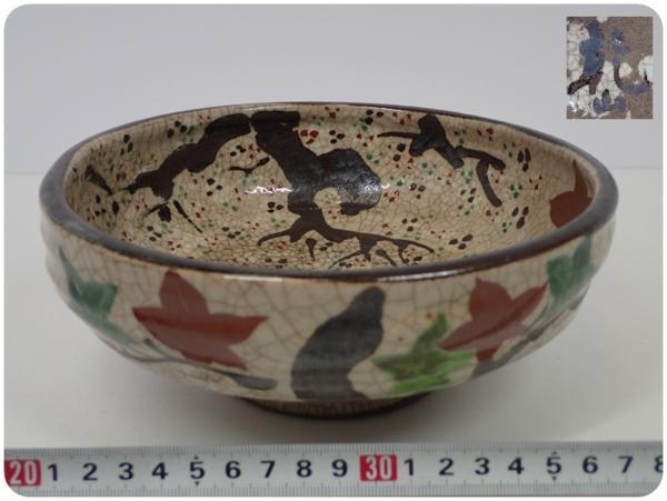 時代 乾山写色絵鉢 直径:19.2㎝ 木箱付