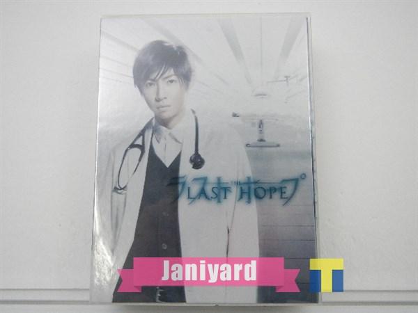 嵐 相葉雅紀 ラストホープ DVD-BOX 特典なし 1円