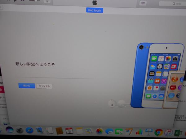 Apple iPod touch 16GB 第5世代 レッド RED MGG72J/A special edition B_5_画像2
