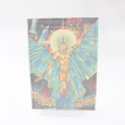 【マンガ図書館Z】山本貴嗣先生「コミックガイア4号」カラー原画 rfp1075