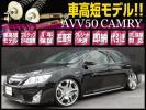 【車高短モデル】 AVV50 カムリ RUSH 車高調 LU