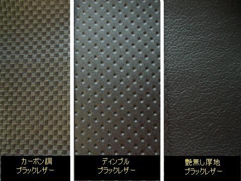 【日本製】◆グラストラッカー/ビッグボーイ カスタム シートカバー シート表皮  ピースクラフト DD_切れ難い特殊加工糸使用です。