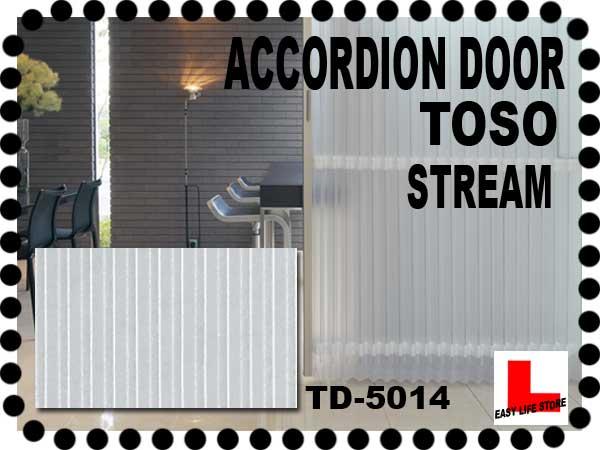 ■TOSO■アコーデオンドア■ポリカ板の様な縦縞シースルーレザー_画像1