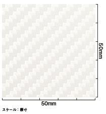3M ダイノックTM カーボンシートCA419ホワイト【送料無料】_画像3