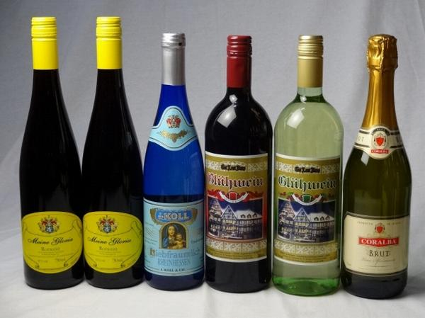 冬のワイン6本セット ドイツ赤ワイン750ml×2_s2000505_2.jpg