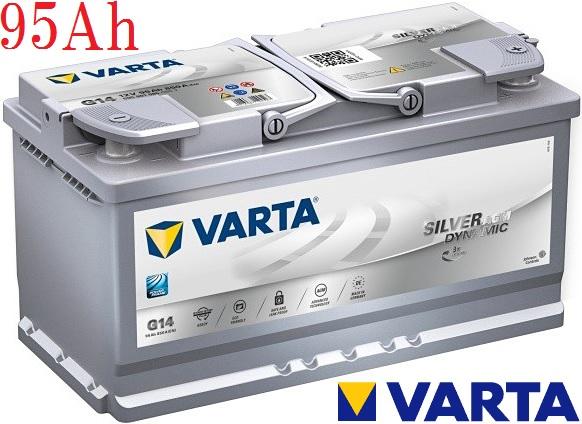 【M's】パナメーラ 970 カイエン 955/957 VARTA バッテリー 95A_画像1