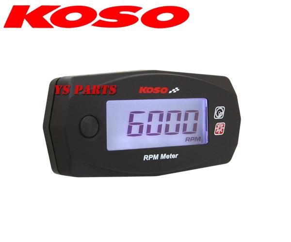 [ボタン電池でも動作OK]KOSO Mini4タコメーターKSR50KSR80KSR110Dトラッカー125Dトラッカー150DトラッカーXKLX250スーパーシェルパ_画像5