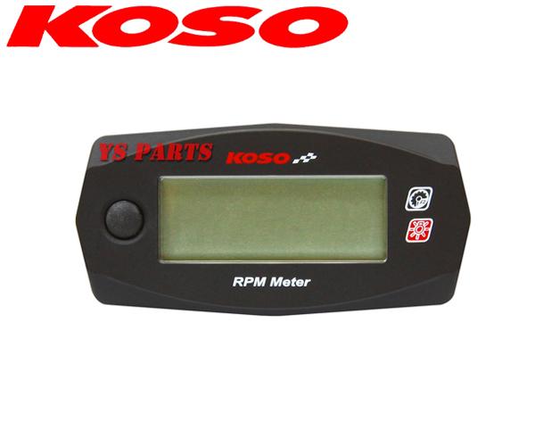 [ボタン電池でも動作OK]KOSO Mini4タコメーターKSR50KSR80KSR110Dトラッカー125Dトラッカー150DトラッカーXKLX250スーパーシェルパ_画像6