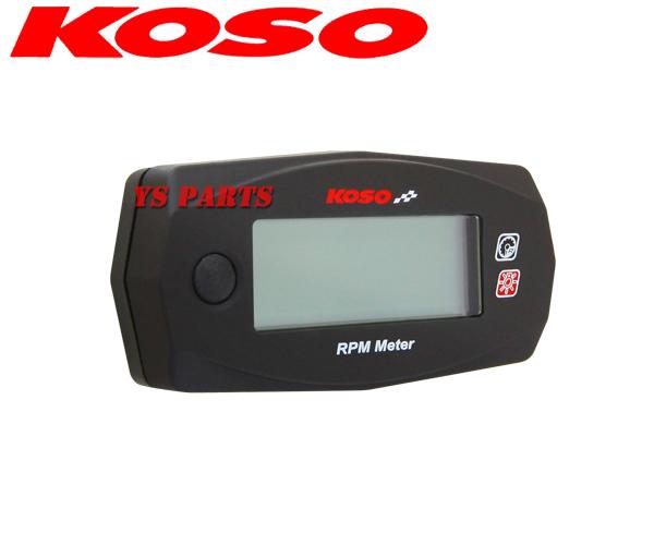 [ボタン電池でも動作OK]KOSO Mini4タコメーターKSR50KSR80KSR110Dトラッカー125Dトラッカー150DトラッカーXKLX250スーパーシェルパ_画像7