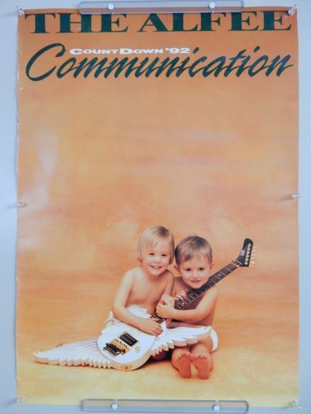 F944◆アルフィー THE ALFEE ポスター Count Down '92 Communication/B2サイズ/桜井賢 坂崎幸之助 高見沢俊彦◆