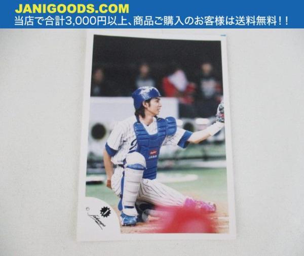 嵐 松本潤 公式写真 生写真 1枚 ジャニーズ大運動会 1円