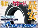 ◆タイヤ TRAVELSTAR ホワイトリボン 185/75R14インチ