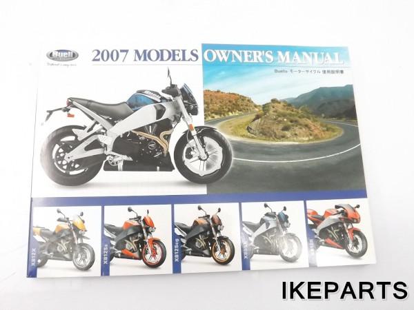 BUELL Buell XB12X Ulysses XB12SS/R etc  2007 year of model