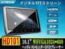 (HD101)HDMI連動 高画質 10'' ヘッドレスト