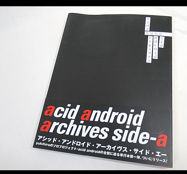 帯付き acid android archives side-a L'Arc-en-Ciel yukihiro ラルクアンシエル 写真集