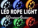 送料無料 LED ロープライト 50m 電源コントローラー付 6色選択 買えばすぐに点灯OK!収納リール付