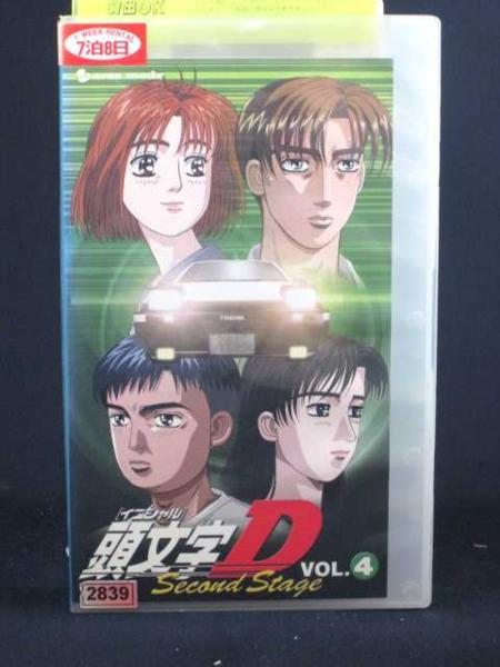 08755* free shipping * initials D initial D Second Stage VOL