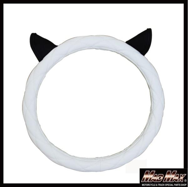 ネコ耳ハンドルカバー ソフトレザー ホワイト/ブラック M size_画像1
