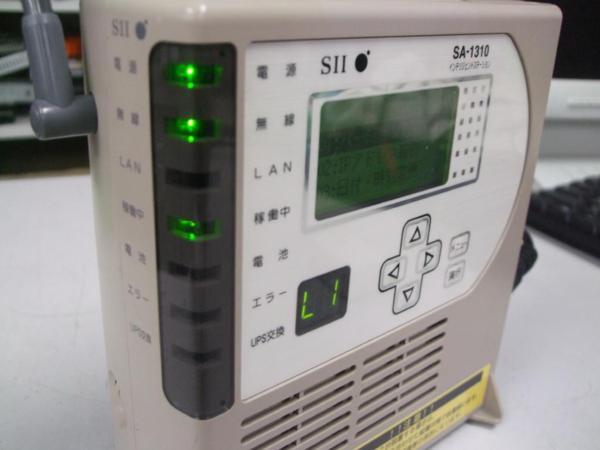 程度良/通電確認済み SII SA-1310 インテリジェントステーション_通電確認済み