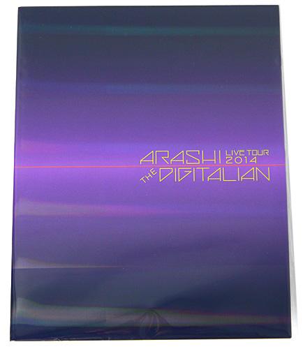 嵐/ARASHI LIVE TOUR 2014 THE DIGITALIAN/パンフレット◆新品Ss