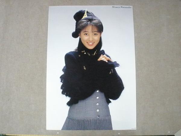 【アイドル】『渡辺美奈代 ポスター』■非売品■おニャン子