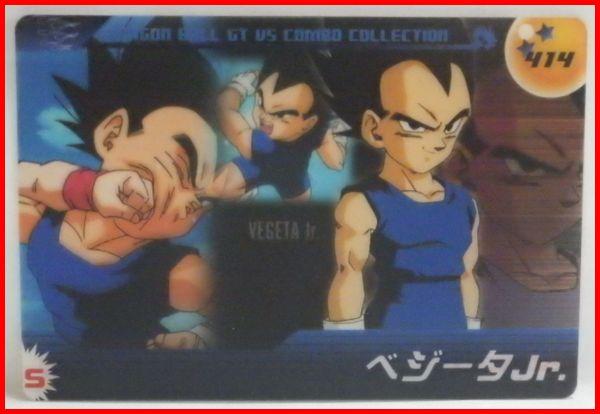 Dragon Ball Z PP Card 407
