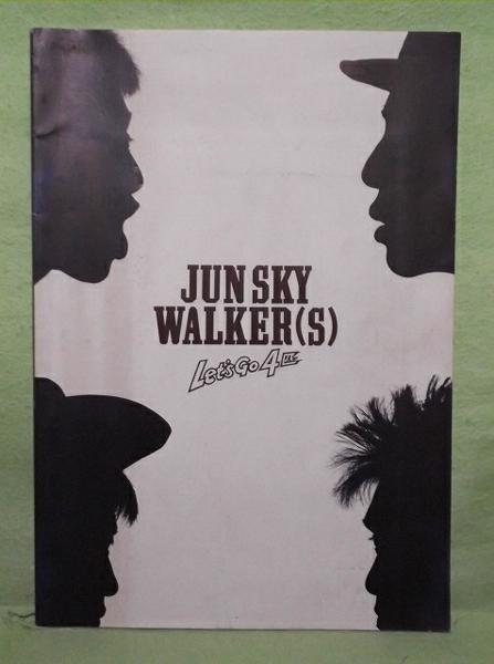 Z-【パンフ】JUN SKY WALKER(S) Let's Go 4匹