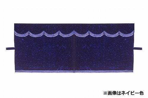 チンチラ 3点式センターカーテン セット M寸 1300×950mm レッドトラック/金華山/低床車/軽トラ/日野/三菱/FUSO/日産/UD/いすゞ/ギガ_画像1